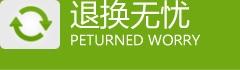 福州办公家具网,福州办公家具厂,福州办公屏风厂,福州办公椅