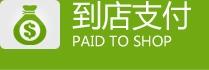 福州办公家具厂批发,福州办公家具厂,福州办公屏风厂,福州办公椅