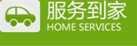 杭州辦公屏風廠,杭州辦公椅,杭州辦公桌定做