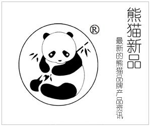 点击展示所有新品熊猫望远镜系列产品