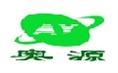 离子交换树脂、阻垢剂和草酸水处理药剂品牌-奥源