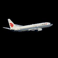 白云机场航空货运,广州机场航空货运,广州空运公司