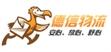 广州空运,广州航空货运,广州空运公司,广州空运物流