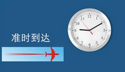 航空货运,空运价格,白云机场航空货运