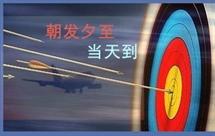 航空货运,广州白云机场航空货运,广州空运价格