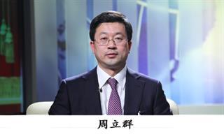 北京佳木斯企业商会会长