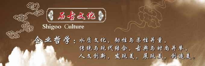 石古模具公司文化