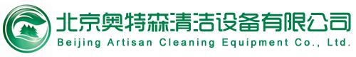 洗地机专业提供厂家