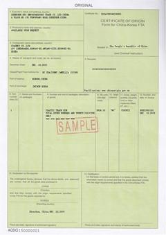 中国-韩国自由贸易协定原产地证书样本