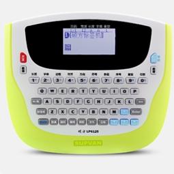 硕方LP6125便携式自动切割标签机