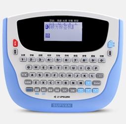 硕方LP6125C便携式连续切割标签机