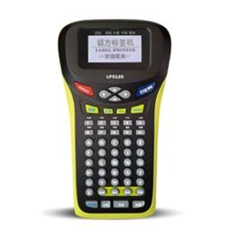 硕方LP5125手持式自动切割标签机
