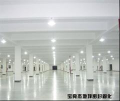 地坪密封固化剂,深圳清洁公司,密封固化剂地坪
