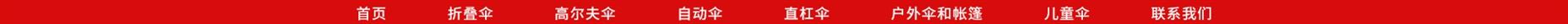 新葡京集团3522.com