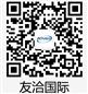 永利国际娱乐官方网站