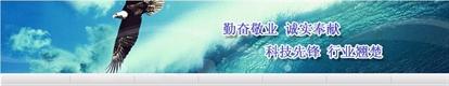 广州市赞升机械设备有限公司