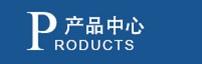 壓電納米定位臺-產品中心