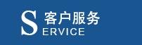 壓電納米定位技術解決方案-技術服務