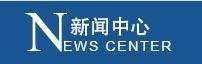壓電納米定位技術解決方案-新聞資訊