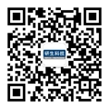 研生科技微信服务号