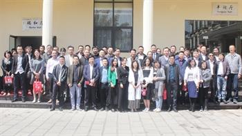 云南省建筑必威体育首页官网行业协会