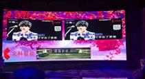 LED multi-draw video processor practical application diagram