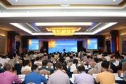 2016年能源互联网下电力需求侧管理与手电改革发展高峰论坛成功召开