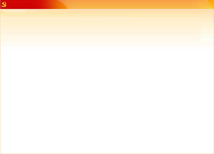 ppt 背景 背景图片 边框 模板 设计 相框 713_514