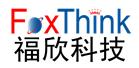 小狐仙软件,福科软件,福欣科技