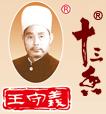 www.2566.con新浦京
