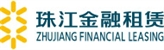 珠江金融租赁有限公司