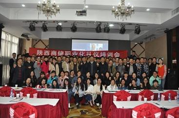 乐虎国际.com