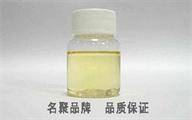氯化亚砜瓶装