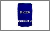 氯化亚砜桶装