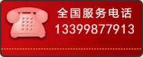 重庆九鼎香小面培训电话13399877913