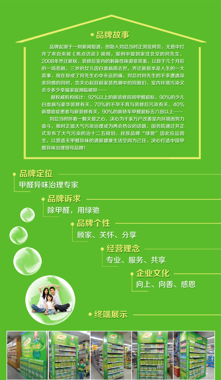 太阳集团娱乐官方网站