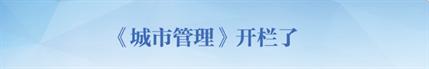 新中國70年征稿函