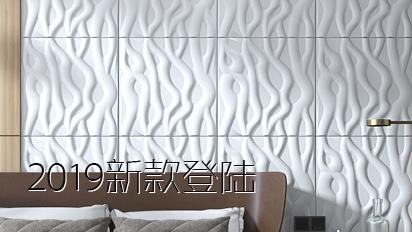 酷墙装饰金属扣板3D背景墙波浪板