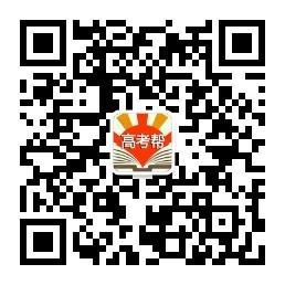 高考服务网-www.hcgkb.cn