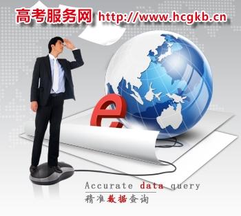 高考服务网-2016年高考志愿填报方案-北京洪成教育高考报考方案,高考报考指南