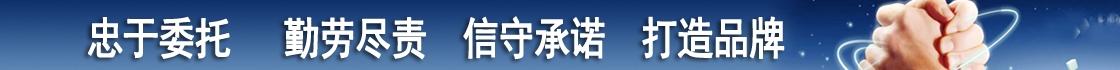 高考服务网-2016年高考自主招生宣传图片,北京洪成教育高考报考方案,高考报考指南,高考志愿填报