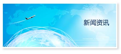 博大光通新闻资讯_物联网行业最新动态