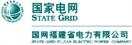 福州电力公司防水门