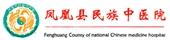凤凰县民族中医院防汛挡水板