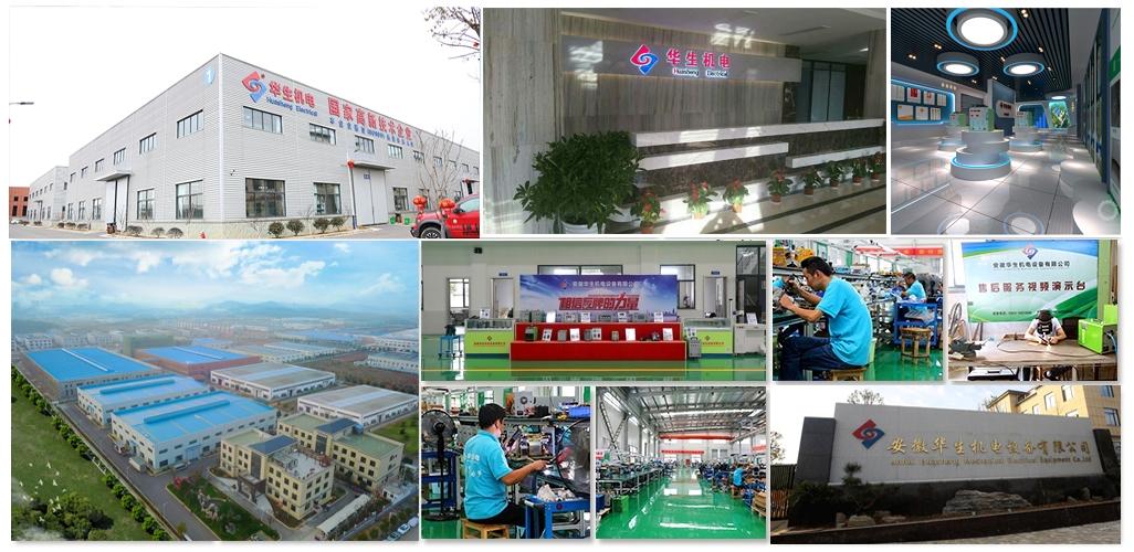 华生机电冷焊机生产基地
