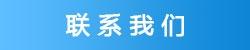 betway必威登录_betway必威亚洲官网