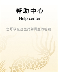 龙虎国际娱乐_龙虎娱乐平台_龙虎娱乐首页_【唯一官网】
