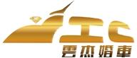 云杰婚车网站LOGO