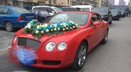 红色敞篷宾利婚车 自驾宾利婚车 红色敞篷 宾利头车