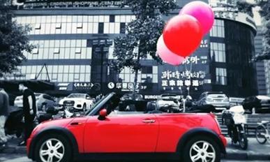 北京MINI婚车 北京MINI婚礼车队 北京MINI婚车队